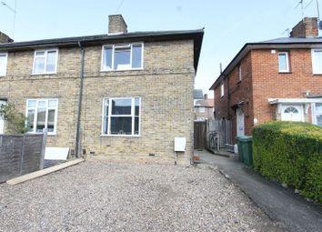 Thumbnail 2 bed end terrace house for sale in Keynsham Road, Morden