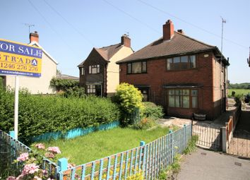Thumbnail 2 bed semi-detached house for sale in Williamthorpe Road, North Wingfield, Chesterfield