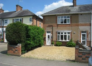 Thumbnail 3 bed end terrace house for sale in Mill Lane, Sharnford, Hinckley, Leicestershire
