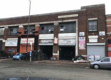 Thumbnail Light industrial for sale in Cobham Road, Bordesley Green, Birmingham