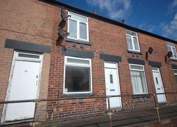 Thumbnail 1 bedroom terraced house to rent in Hollis Lane, Chesterfield