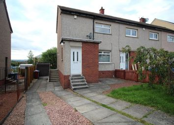 Thumbnail 2 bedroom terraced house to rent in Deveron Crescent, Hamilton