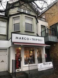 Retail premises for sale in 7 White Hart Lane, Barnes SW13