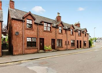 Thumbnail 1 bed flat for sale in Main Street, Drymen, Glasgow