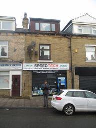 Retail premises for sale in Oak Lane, Bradford BD9