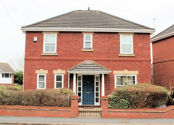 Thumbnail 4 bed detached house for sale in Hagley Road, Halesowen