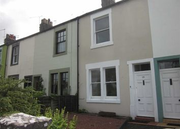 Thumbnail 2 bed terraced house to rent in Wordsworth Terrace, Cockermouth