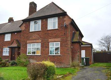 Thumbnail 3 bedroom end terrace house for sale in Bleakhouse Road, Oldbury
