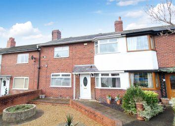 Thumbnail 3 bed terraced house for sale in Astley Lane, Swillington, Leeds