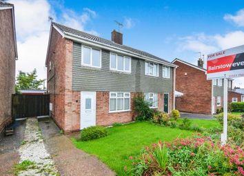 Thumbnail 3 bed semi-detached house for sale in Edwinstowe Drive, Selston, Nottingham, Nottinghamshire