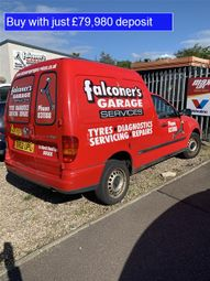 Thumbnail Parking/garage for sale in March Road East, Rathven, Buckie