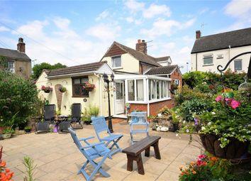 Thumbnail 2 bed property for sale in Primitive Chapel Lane, South Killingholme, Immingham