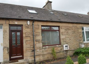 Thumbnail 3 bed cottage for sale in Station Road, Law, Carluke