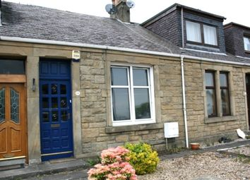 Thumbnail 1 bed cottage to rent in Hardhill Road, Bathgate