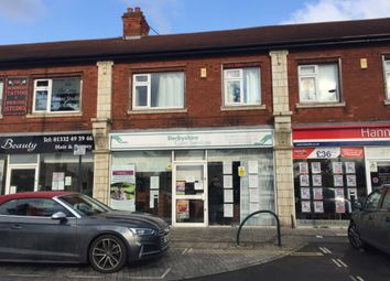 Thumbnail Retail premises to let in Shardlow Road, Derby