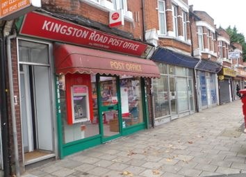 Thumbnail Retail premises for sale in Kingston Road, South Wimbeldon