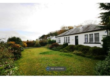 Thumbnail 3 bed bungalow to rent in Sannox, Sannox, Isle Of Arran