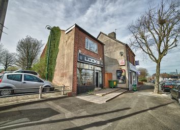 Thumbnail Studio to rent in Hill Top, West Bromwich