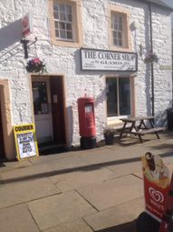 Thumbnail Retail premises for sale in The Square, Glamis, Angus