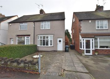 Thumbnail 2 bed semi-detached house for sale in Beanfield Avenue, Coventry