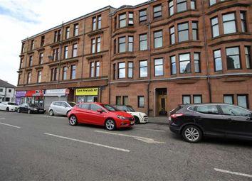 Thumbnail 1 bed flat for sale in Porterfield Road, Renfrew