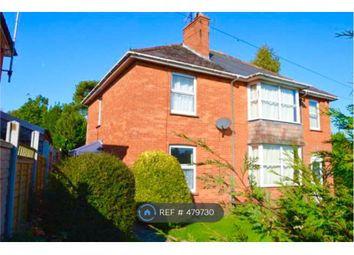 Thumbnail 2 bed semi-detached house to rent in St Andrews Rd, Bridport