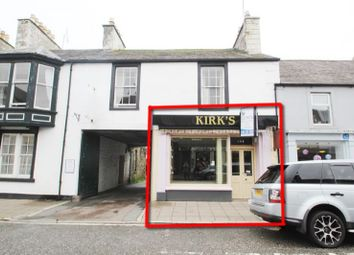 Thumbnail Commercial property for sale in 198, King Street, Castle Douglas DG71Db