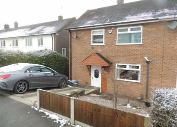 Thumbnail 2 bed end terrace house for sale in Goyt Avenue, Marple, Stockport