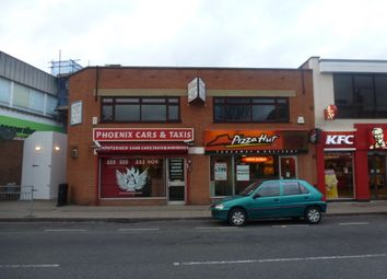Thumbnail Light industrial to let in Lansdown Place, Northfleet, Gravesend