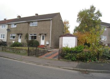 Thumbnail 2 bedroom end terrace house for sale in Woodhall Avenue, Kirkshaws, Coatbridge