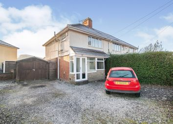 Thumbnail 3 bed semi-detached house for sale in Moorside Road, Birmingham