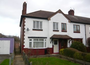 Thumbnail 3 bed end terrace house to rent in Silverwood Close, Cambridge