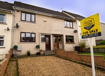 Thumbnail 2 bed terraced house for sale in St Margarets Avenue, Dalry