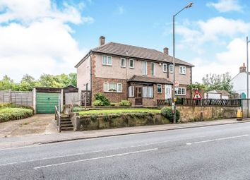 Thumbnail 3 bed semi-detached house for sale in Brighton Road, Hooley