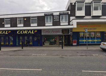 Thumbnail Retail premises to let in Maybrook Industrial Park, Armley Road, Leeds