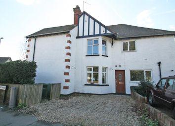 Thumbnail 2 bedroom maisonette for sale in Stoke Road, Guildford