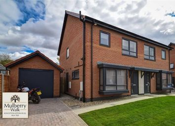 Thumbnail 3 bedroom semi-detached house to rent in Mulberry Lane, Hull