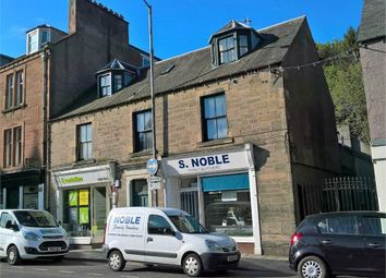 Thumbnail End terrace house for sale in 17-21, High Street, Galashiels, Selkirkshire, Scottish Borders
