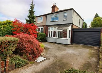 Thumbnail 2 bed semi-detached house for sale in Richmond Road, Handsworth, Sheffield