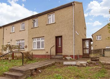 Thumbnail 2 bed end terrace house for sale in 9 Eastfield Drive, Penicuik