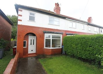 Thumbnail 3 bedroom end terrace house for sale in Meyler Avenue, Blackpool