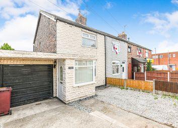 Thumbnail 2 bed property for sale in Scotchbarn Lane, Prescot