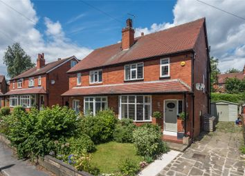 Thumbnail 3 bed semi-detached house for sale in Nunroyd Lawn, Leeds, West Yorkshire