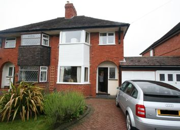 Thumbnail 3 bed semi-detached house to rent in Gower Road, Halesowen, West Midlands