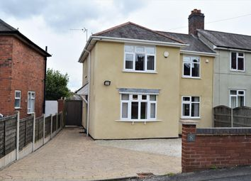 Thumbnail 3 bed semi-detached house for sale in North Oval, Gornal