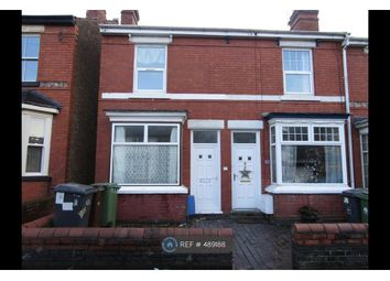 Thumbnail 3 bed end terrace house to rent in Westbourne Road, Wolverhampton