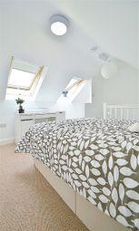 Thumbnail Room to rent in Bridewell Road, Cherry Hinton Road, Cambridge