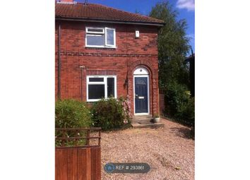 Thumbnail 2 bed semi-detached house to rent in Oak Avenue, Leeds