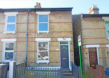 Thumbnail 2 bedroom end terrace house for sale in Crunden Road, South Croydon