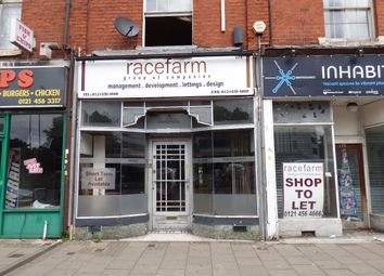 Thumbnail Office to let in Hagley Road, Birmingham, West Midlands